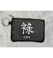 Prosperity Keychain Wallet